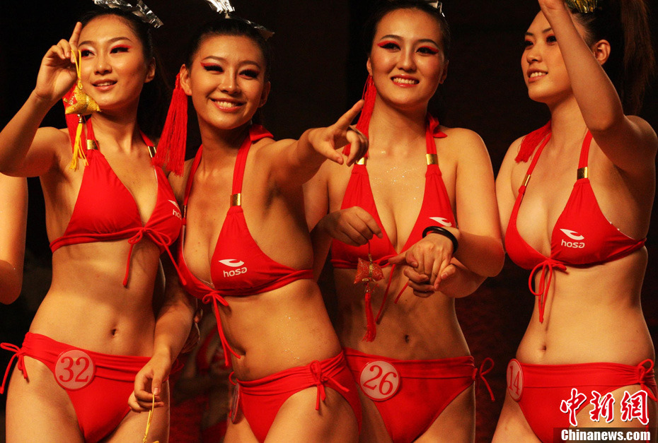 The Miss Bikini China 2011 Pageant â?
